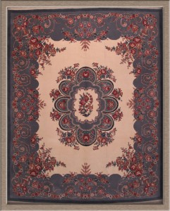 Chinese rug with an open field pattern